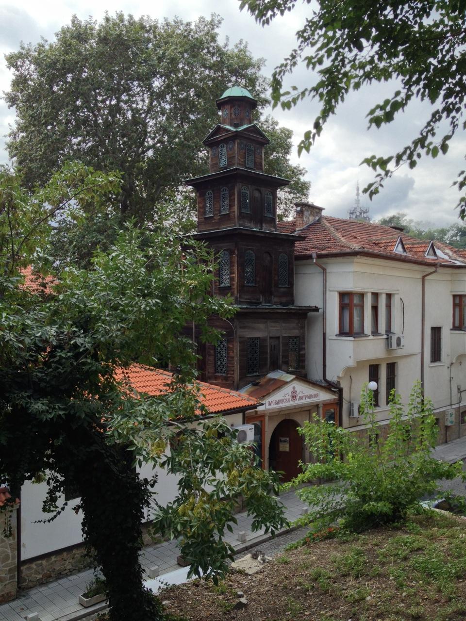 Plovdiv Metropolia