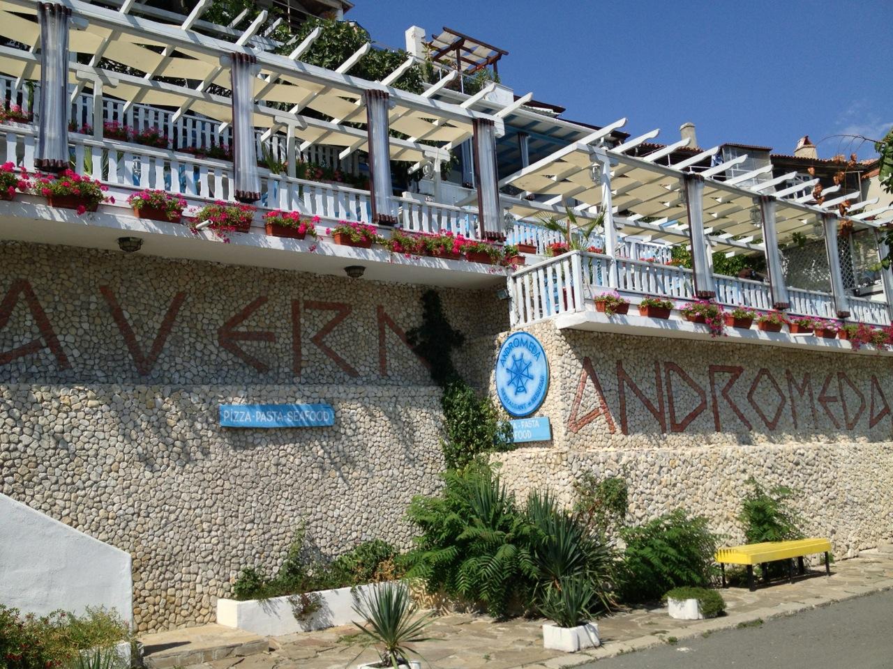 Andromeda Restaurant in Nessebar