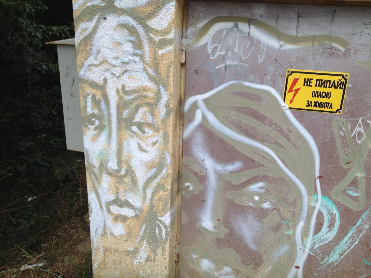 Street Art in Bulgarsko Chernomorie