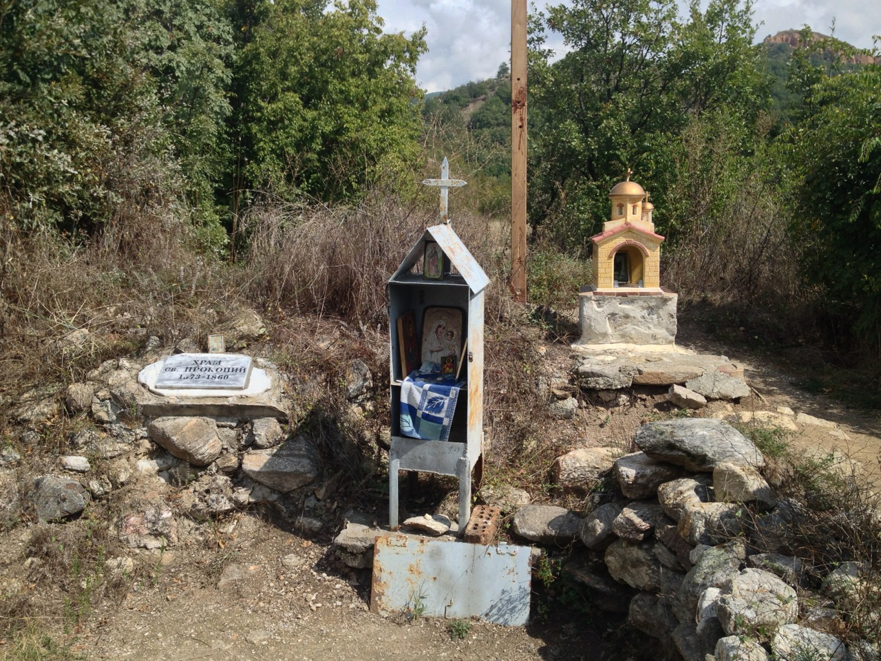 The original location of St. Prokopii Church, reportedly the only church in Bulgaria dedicated to this saint