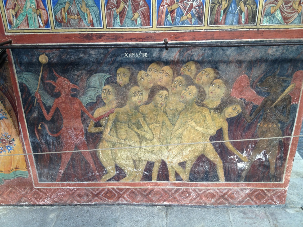Rila Monstery Frescoes