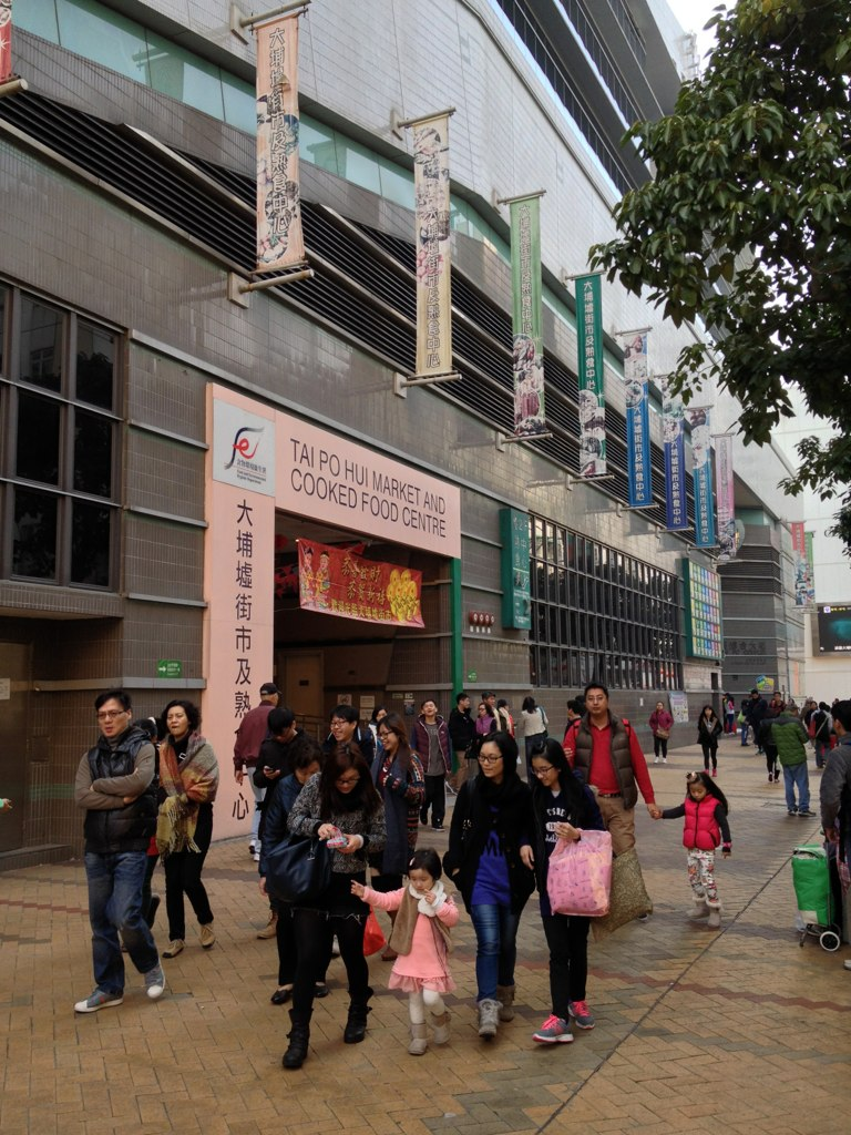 Is Aaa Worth It >> Hong Kong in Pictures: Tai Po Hui Market » Traveling Bytes