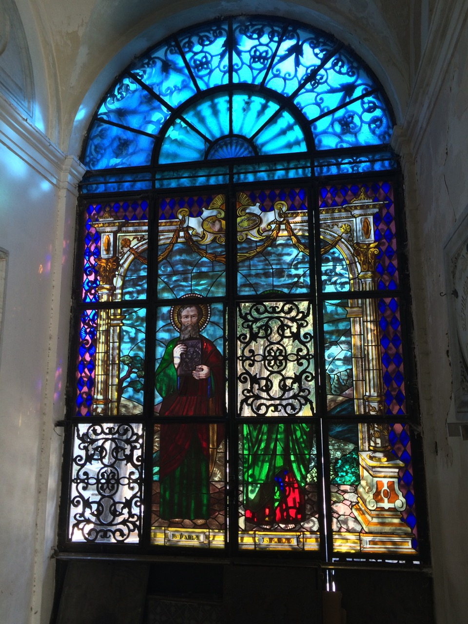 Rotunda's windows: amazing glasswork