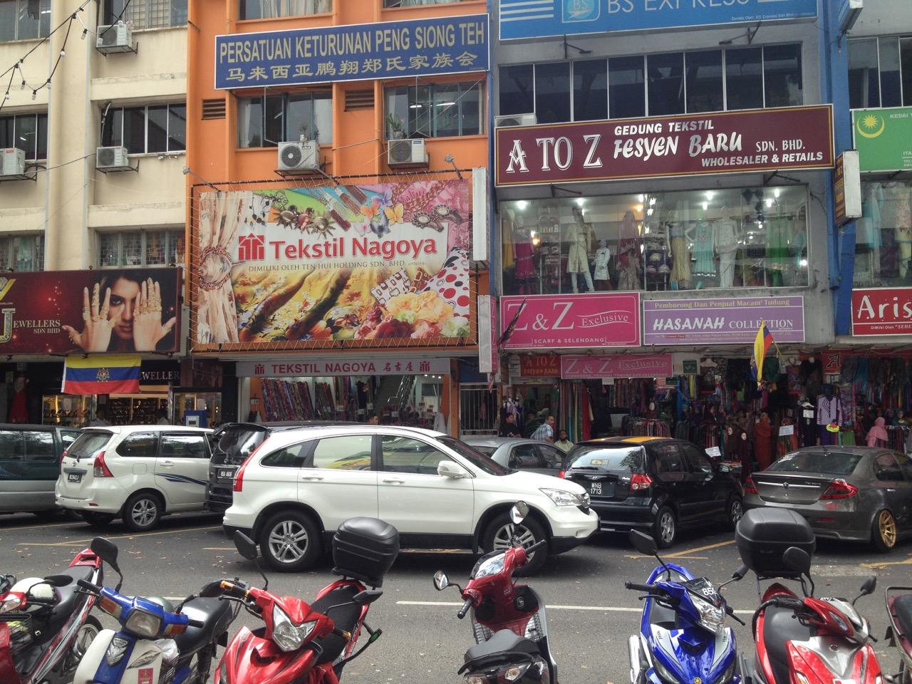Kuala Lumpur Photos: Little India
