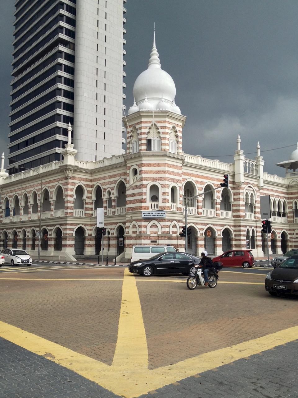 Kuala Lumpur Photos: Textile Museum