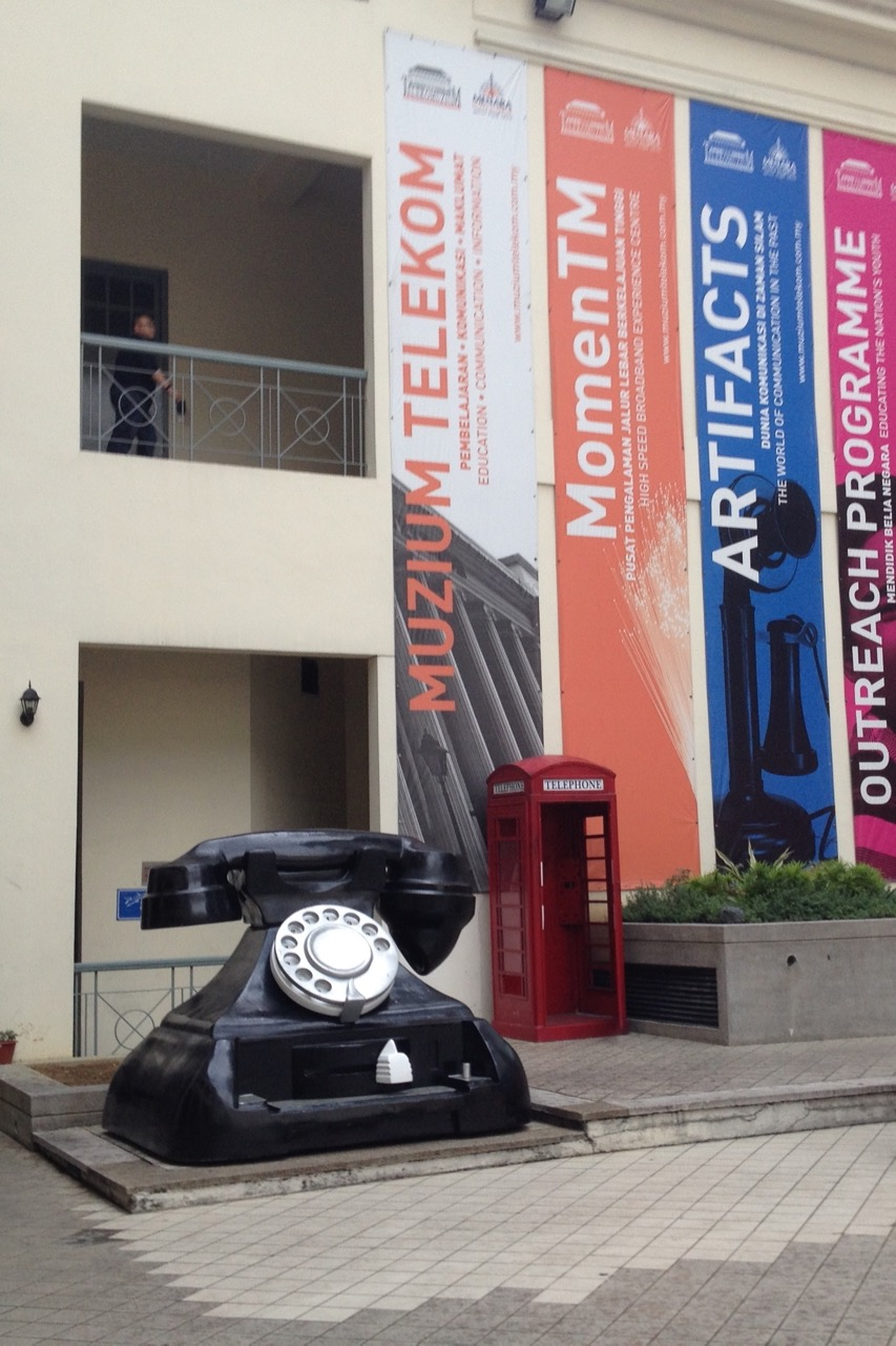 Kuala Lumpur Photos: Telekom Museum