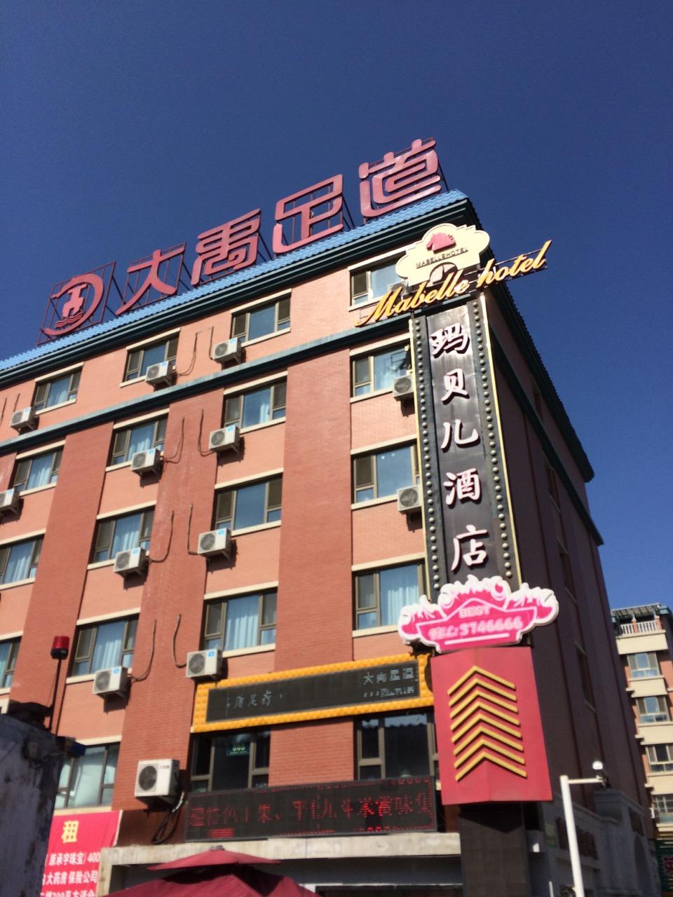 Mabelle Hotel in Urumqi