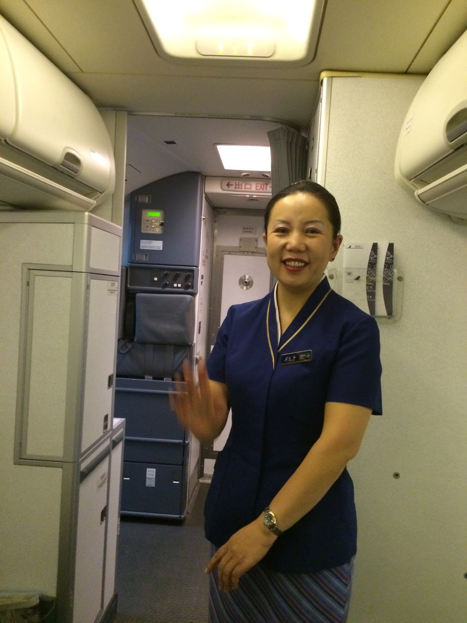 China Southern flight attendants are uberfriendly