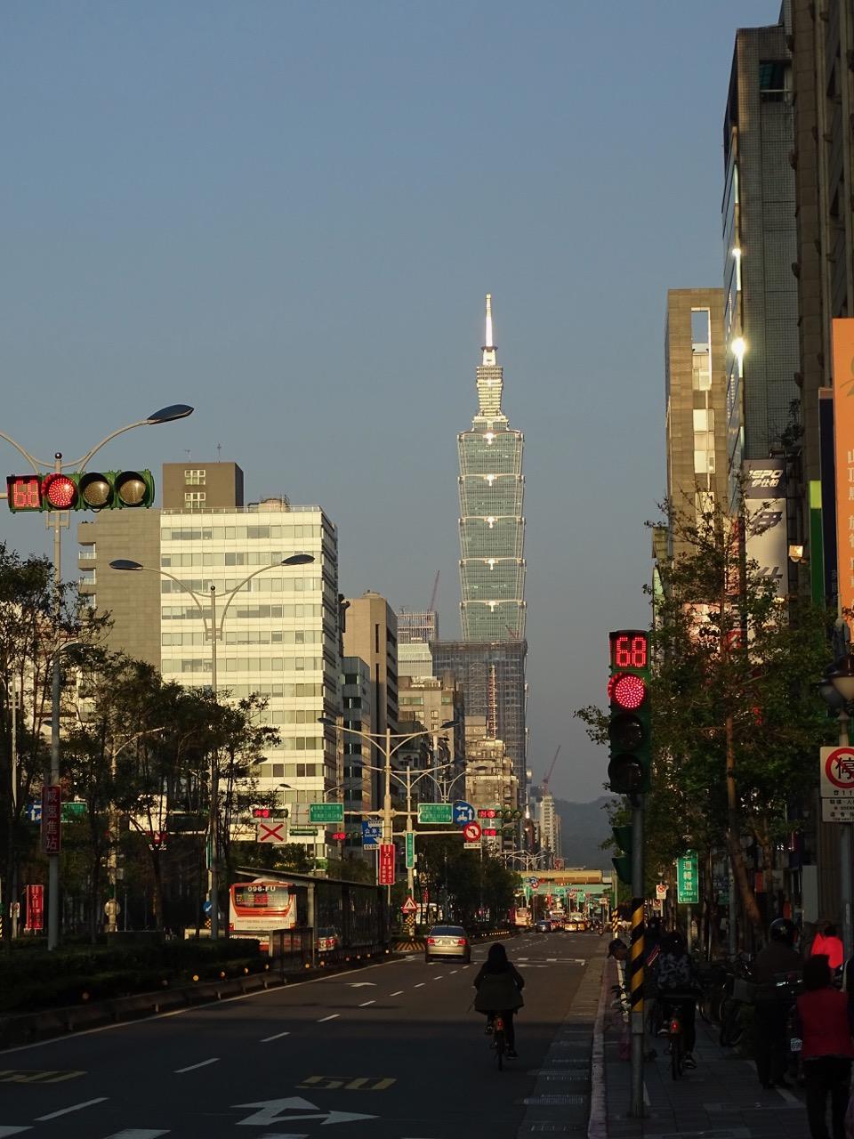 Taipei, the capital of Taiwan