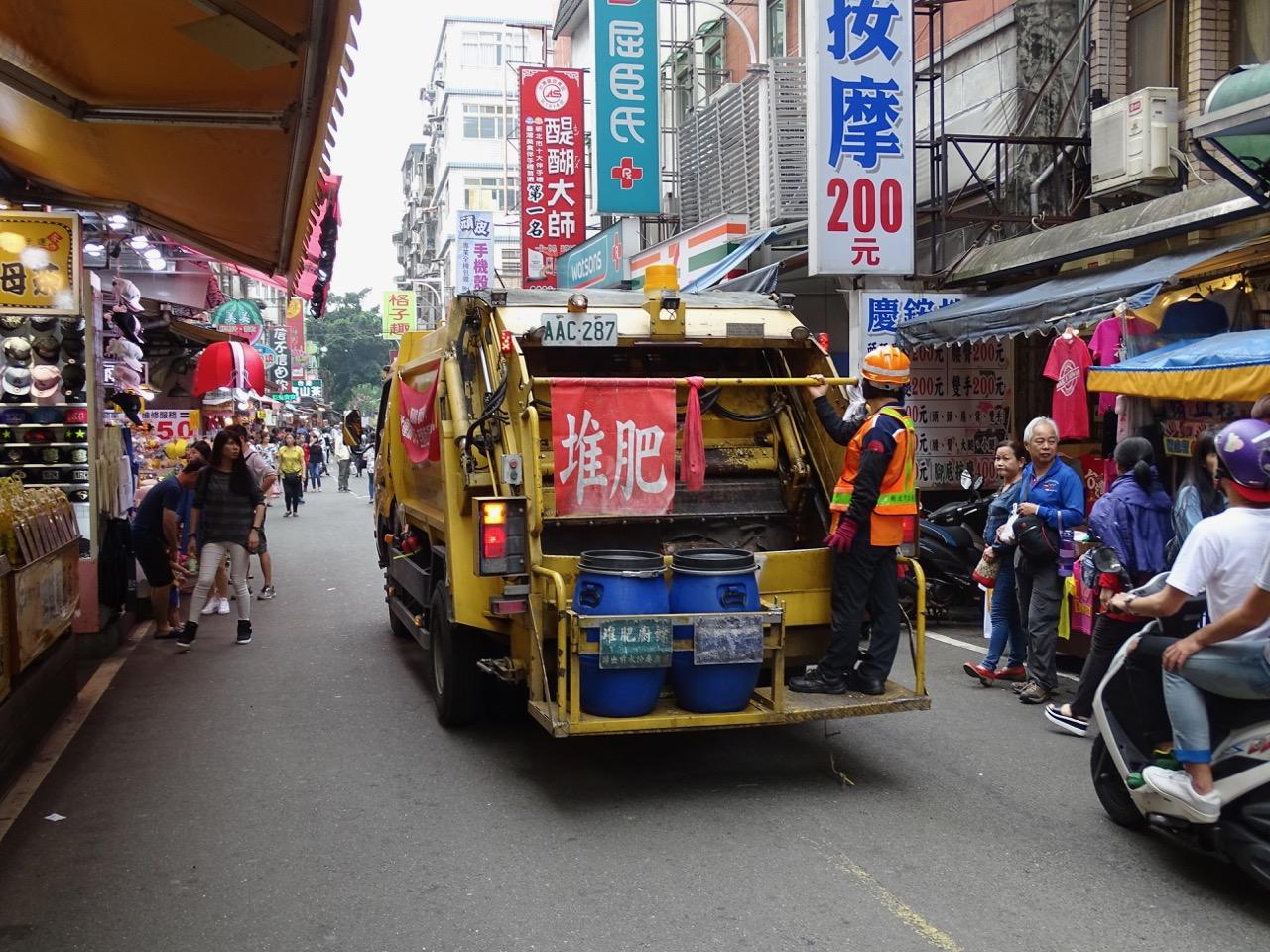 Musical garbage truck