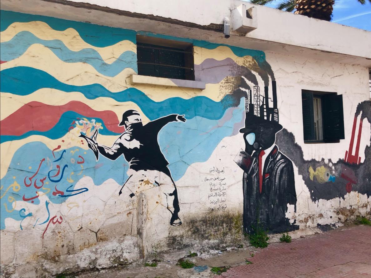 Casablanca Street Art, Unknown Artist