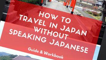 Japan Guidebook