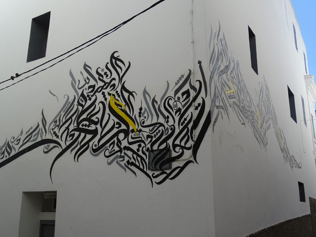 Azemmour street art