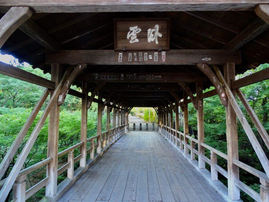 Ancient bridge in Kyoto