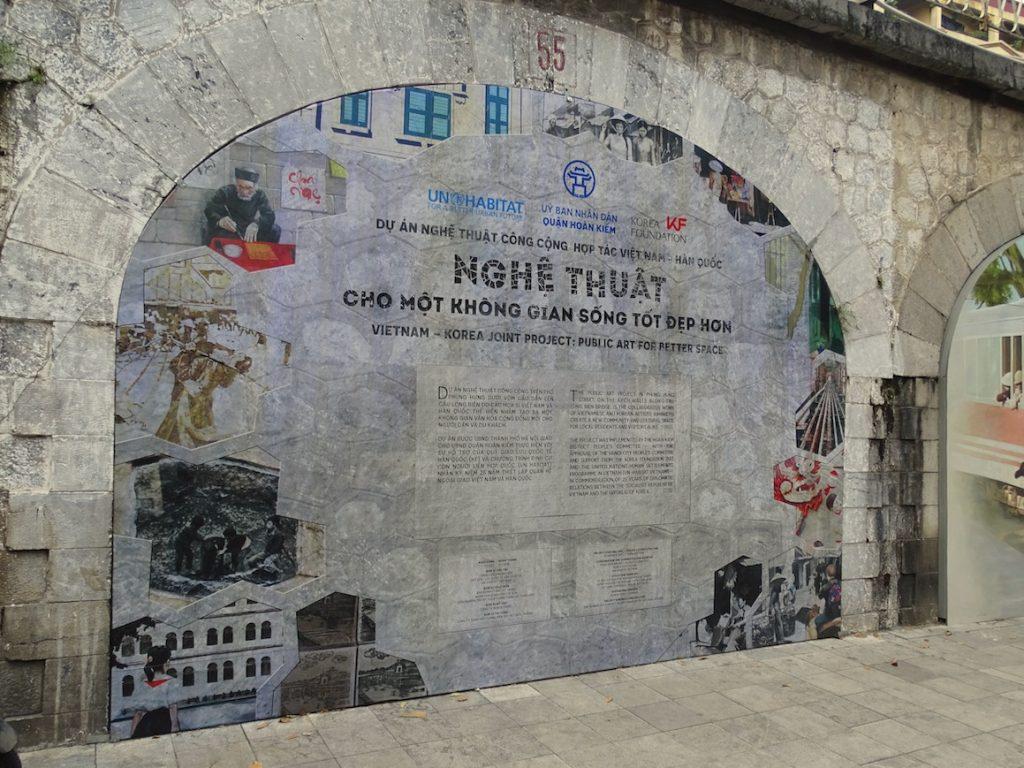 Phung Hung Street public art